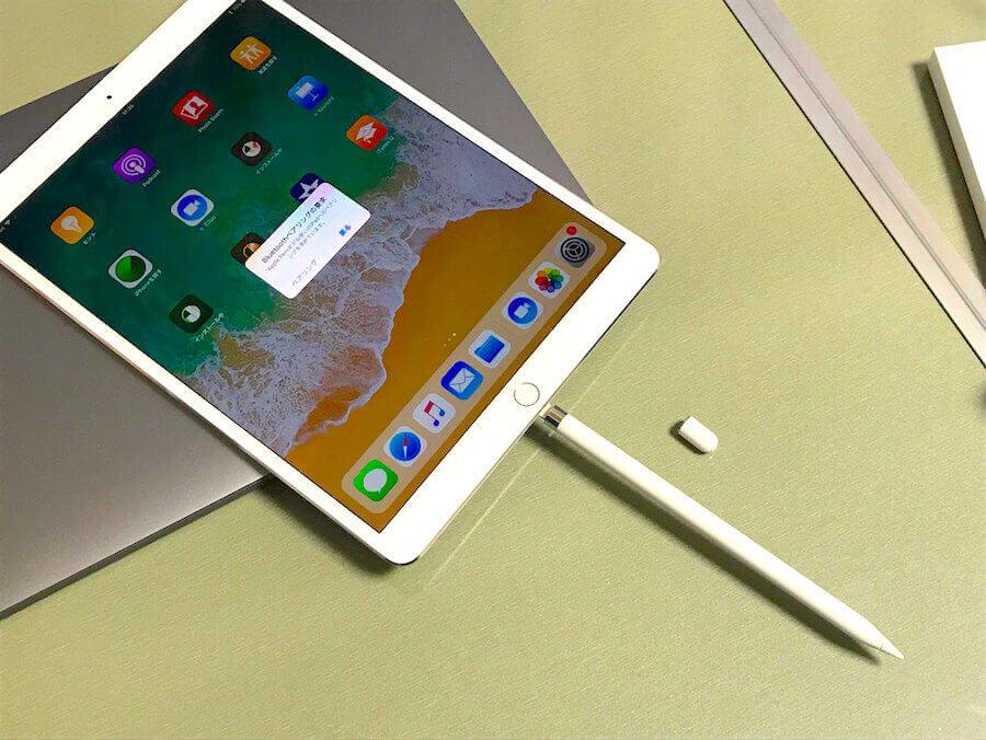 iPad: Cómo financiar su compra